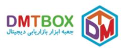 جعبه ابزار بازاریابی