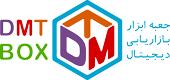 لوگوی جعبه ابزار بازاریابی دیجیتال